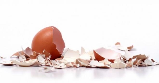 Не изхвърляйте черупките на яйцата!